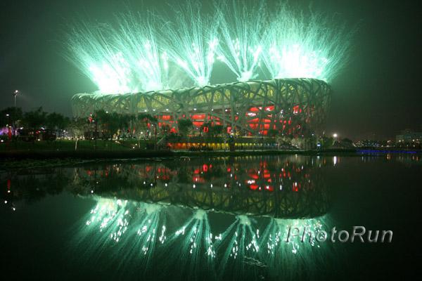 Ein Gruß von Uta zu den Olympischen Spielen 2008 in Peking