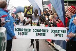Leonard Komon lief in Peuerbach zu einem neuen Streckenrekord. ©Andreas Maringer/Peuerbach