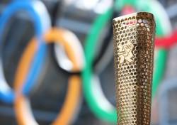 London ist zum dritten Mal Austragungsort der Olympischen Spiele. ©London 2012