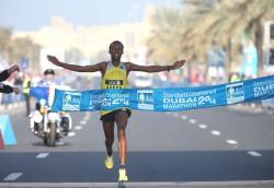 Tsegaye Mekonnen im Ziel – mit einem Junioren-Weltrekord. ©Giancarlo Colombo/PhotoRun.net